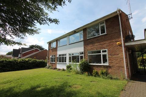 2 bedroom flat to rent - Eastfield Road, Leamington Spa, CV32