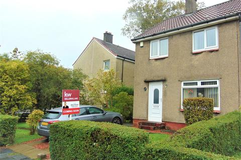 2 bedroom end of terrace house for sale - Gareloch Avenue, Paisley, PA2