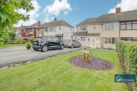 4 bedroom semi-detached house for sale - Elmesthorpe Lane, Earl Shilton, Leicester