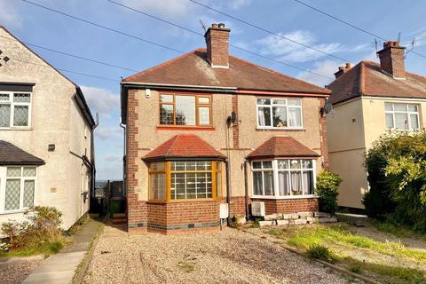 2 bedroom semi-detached house to rent - Mancetter Road, Nuneaton