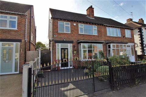 3 bedroom semi-detached house for sale - Manor Road, Borrowash, Derby