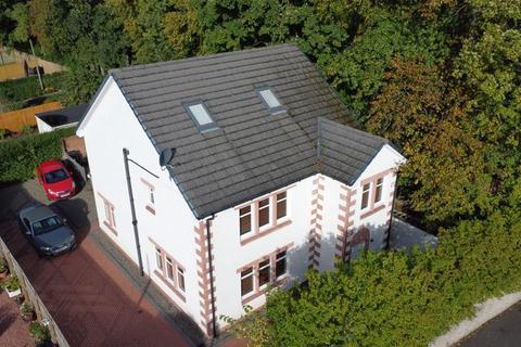 5 bedroom detached house for sale - Glenpark Street, Wishaw