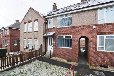 2 bedroom terraced house to rent - Prince Of Wales Road, Sheffield