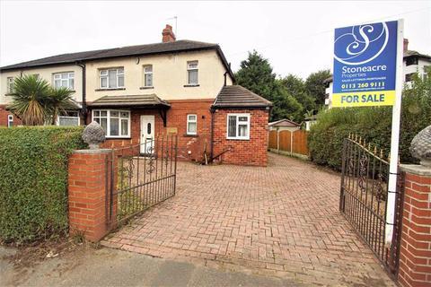 3 bedroom semi-detached house for sale - Broadway, Leeds