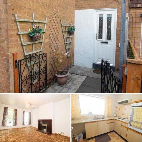 2 bedroom maisonette for sale - Quantock Close, North Shields