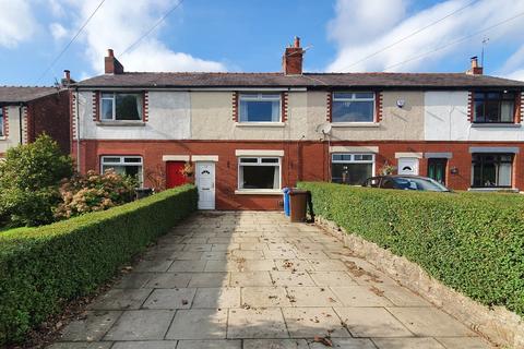 2 bedroom terraced house to rent - Back Lane, Appley Bridge, Wigan, Lancashire, WN6 8RS