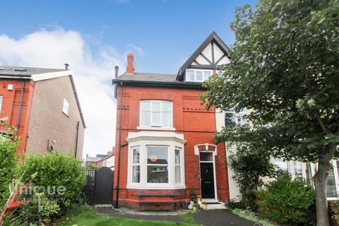 4 bedroom semi-detached house for sale - Leach Lane,  Lytham St. Annes, FY8