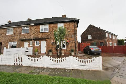 3 bedroom end of terrace house for sale - Clifton Road, Ashton-in-Makerfield, Wigan, WN4 0AZ