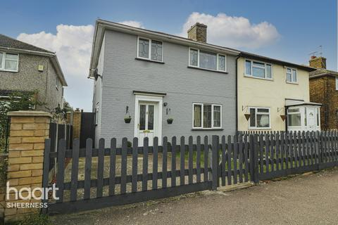 3 bedroom semi-detached house for sale - Second Avenue, Sheerness