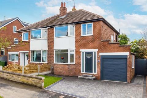3 bedroom semi-detached house for sale - Kirkwood Drive, Leeds, LS16