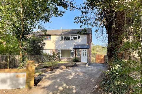 4 bedroom semi-detached house for sale - Forest Front, Butts Ash