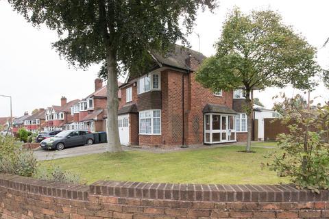 4 bedroom detached house for sale - Waddington Avenue, Great Barr, Birmingham