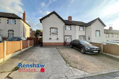 3 bedroom semi-detached house for sale - Darwin Avenue, Ilkeston, Derbyshire
