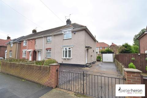 2 bedroom end of terrace house for sale - West Moor Road, Ford Estate, Sunderland