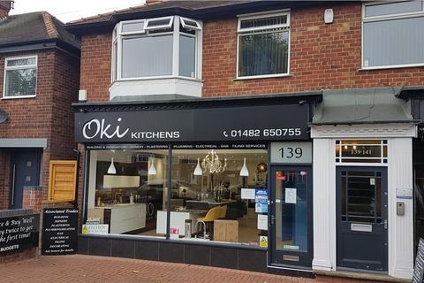 Shop to rent - Kingston Road, Willerby, Hull, HU10 6AL