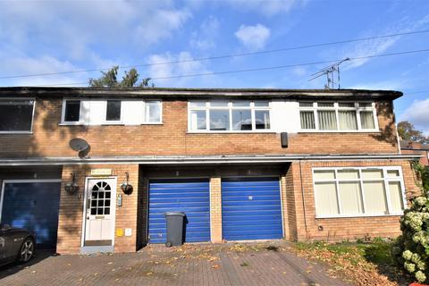2 bedroom apartment for sale - Avenue Road, Leamington Spa, CV31 3PZ
