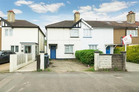 3 bedroom end of terrace house for sale - Durnsford Road, London