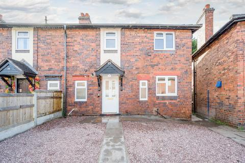 3 bedroom house for sale - Corbett Road, Brierley Hill, DY5 2TQ