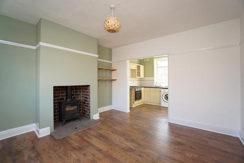 2 bedroom terraced house for sale - Netherfield Road, Sheffield