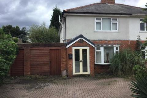 3 bedroom semi-detached house for sale - Wolverhampton Road, Pelsall WS3
