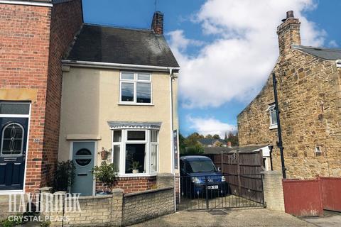 2 bedroom end of terrace house for sale - Queen Street, Eckington