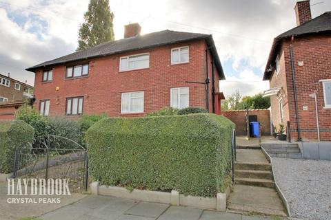 2 bedroom semi-detached house for sale - Spa View Way, Sheffield