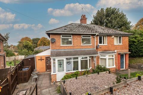 3 bedroom terraced house for sale - Porlock Crescent