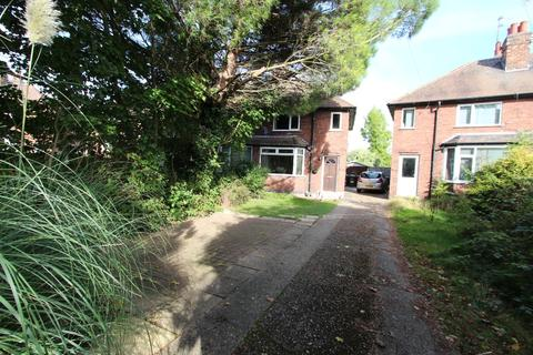 2 bedroom semi-detached house to rent - Meadow Lane, Attenborough, NG9