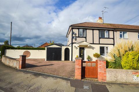 3 bedroom end of terrace house for sale - Coronation Road, Wroughton, Swindon, SN4