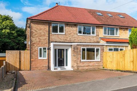 4 bedroom semi-detached house for sale - Iveson Drive, Cookridge, LS16