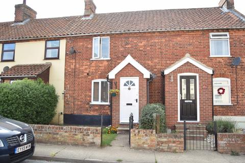 2 bedroom end of terrace house for sale - Crown Street, Leiston