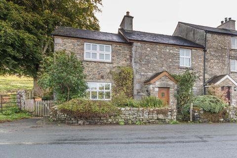 3 bedroom end of terrace house for sale - 4a Gatebeck Cottages, Gatebeck