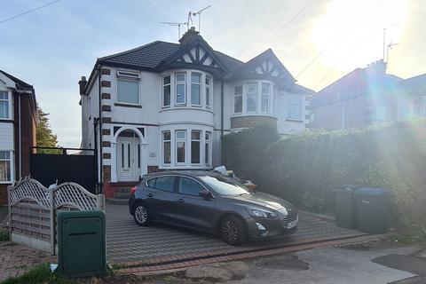 3 bedroom semi-detached house for sale - Tile Hill Lane, Tile Hill