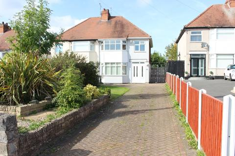 3 bedroom semi-detached house to rent - Albert Crescent, Coventry