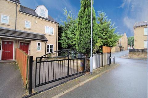 4 bedroom end of terrace house for sale - Sunrise Close, Little Horton, Bradford, BD5 0RG