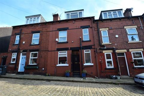 2 bedroom terraced house for sale - Vicarage Avenue, Kirkstall, Leeds