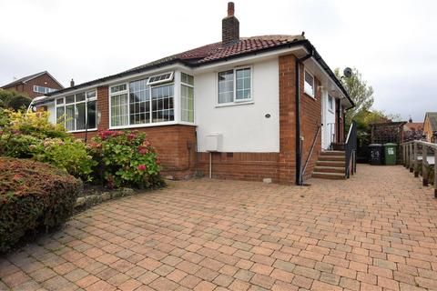 2 bedroom bungalow for sale - Kirkwood Lane, Cookridge, Leeds