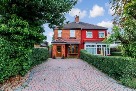 3 bedroom semi-detached house for sale - Tranby Lane, Anlaby