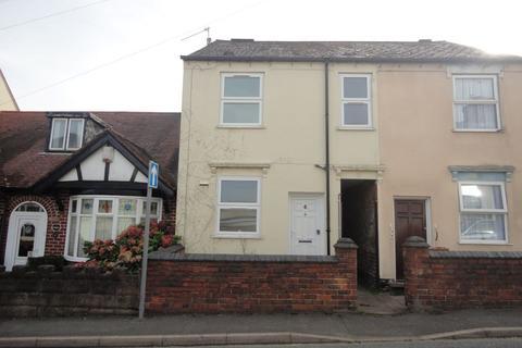 3 bedroom semi-detached house for sale - 6 Albert Street, Lye, Stourbridge, West Midlands, DY9 8AG