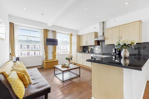 2 bedroom apartment for sale - Cromwell Road, SW7 London