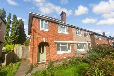 3 bedroom semi-detached house to rent - Houldsworth Crescent, Coventry, Warwickshire, CV6 4HJ