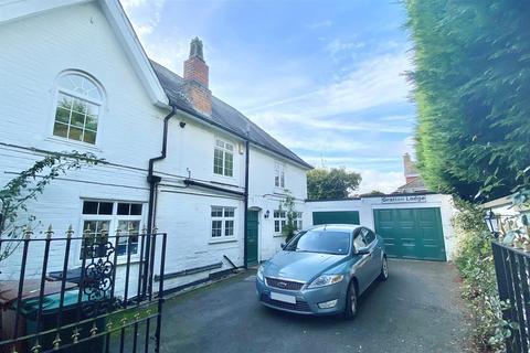 2 bedroom semi-detached house for sale - Doles Lane, Findern