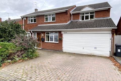 5 bedroom detached house for sale - Rugby Road, Burbage