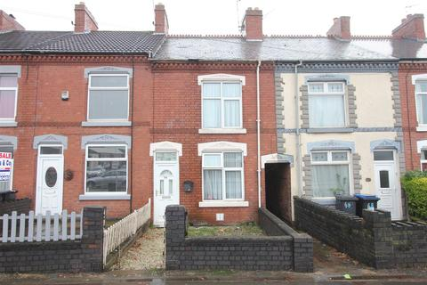 3 bedroom terraced house for sale - Coventry Road, Hinckley