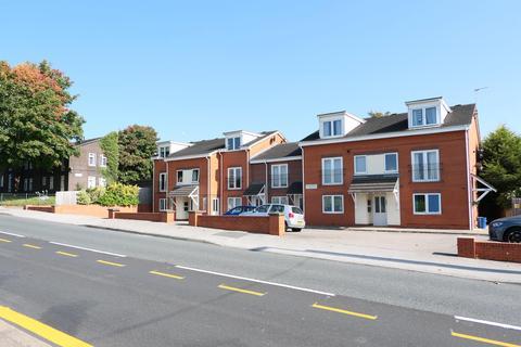 2 bedroom flat for sale - Pavilion House, 980 York Road, Leeds, LS14 6JS
