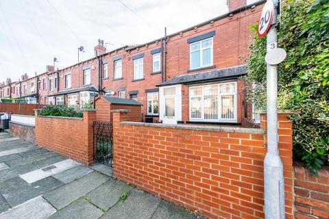 2 bedroom terraced house for sale - Marsden Mount, Leeds