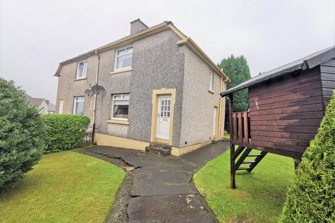 2 bedroom semi-detached house for sale - Kenilworth Drive, Airdrie ML6