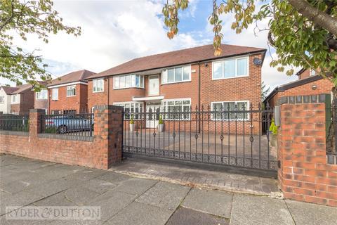 4 bedroom detached house for sale - Mainway, Alkrington, Middleton, Manchester, M24