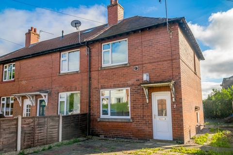 2 bedroom end of terrace house for sale - Syke View, Earlsheaton, Dewsbury