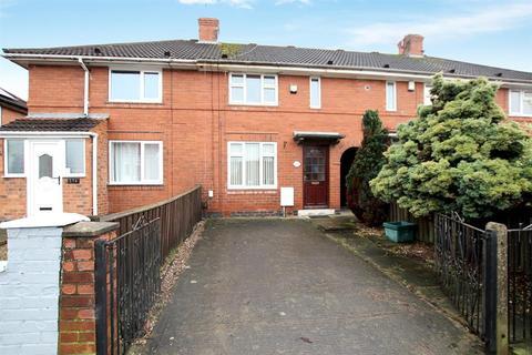 2 bedroom terraced house to rent - Huntington Road, York